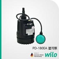 WILO德国威乐潜污泵PD/PDN系列