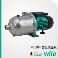 WILO德国威乐自吸增压泵MC系列
