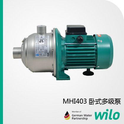 WILO威乐不锈钢多级离心水泵MHI系列