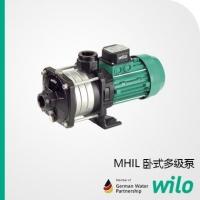 WILO德国威乐卧式多级铸铁泵MHIL系列