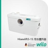 WILO德国威乐污水提升器Hisewlift/Hidrain