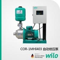 WILO德国威乐变频增压泵COR系列