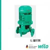 WILO德国威乐水泵IL管道泵
