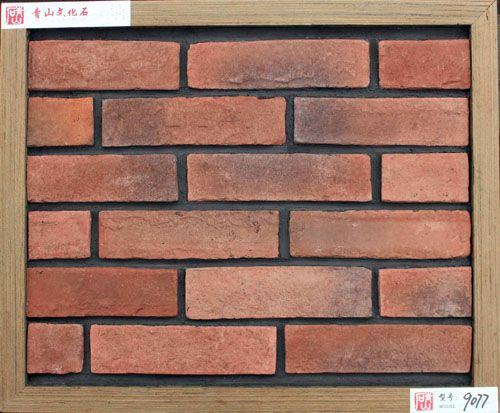 人造文化石红色电视背景墙纯色文化石店面装修9077