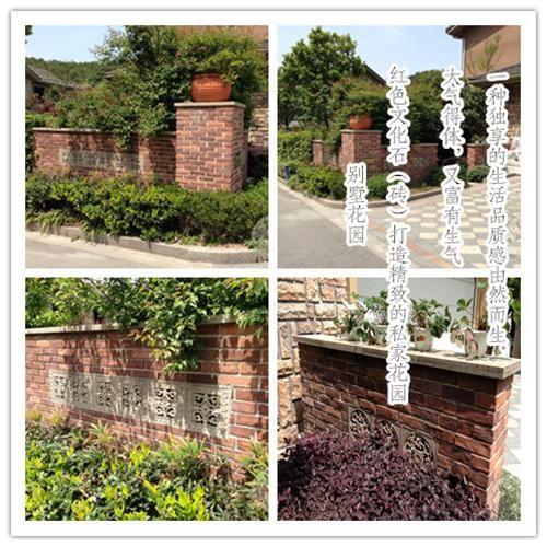 人造文化石红色文化砖电视背景墙花园设计9025