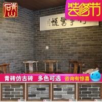 人造文化石青砖电视背景墙中式风格外墙文化石9085