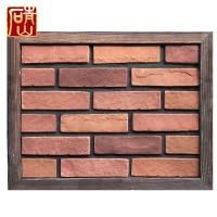 红色文化砖复古文化石外墙砖室内背景墙仿古砖