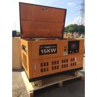 15KW汽油发电机 铃鹿SHL15T