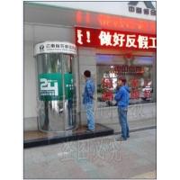 供应云南银行防护舱银行柜员机防护舱银行智能防护亭
