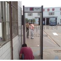 供應東莞黃江冷雨安檢門 金屬探測門安裝 批發 零售