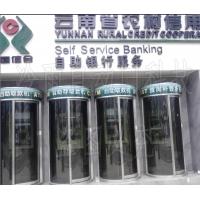 供应辽源银行ATM取款机全自动防护舱 银行保护亭