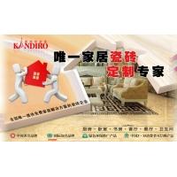 重庆品牌瓷砖,重庆康提罗瓷砖