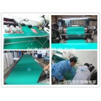试验台防静电桌垫2mm3mm耐腐蚀型防酸碱防静电地垫5mm耐