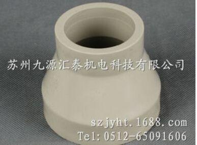 大量供應:GF PP PPH聚丙烯管道管件閥門-D63對焊變-- ASAHI/GF