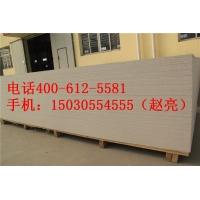 硅藻土硅酸钙板 健康装修好板材 唐山瑞尔法生产 耐久性好