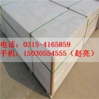 瑞尔法专供硅质板材 硅酸钙板2400*1220mm各种厚度板