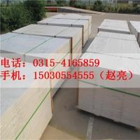 滦南瑞尔法建材硅酸钙板 优质埃特板防火性能好 厨房适用外墙板