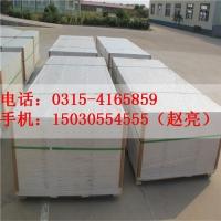 瑞尔法品牌硅酸钙板 可以定制4-30mm不同厚度的板材 隔墙