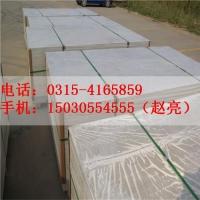 .防潮板材可用于卫生间装修使用 防蛀虫9mm硅酸钙板