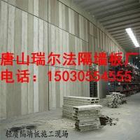 轻质隔墙板防火抗震防虫蛀