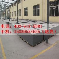 高密度耐久性水泥压力板 隔墙墙体装饰板