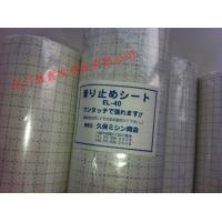 供应大日本DIC系列胶带