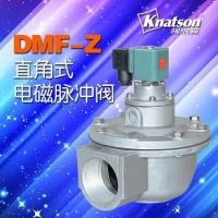 DMF-Z直角式电磁脉冲阀|24V/220V电磁脉冲阀
