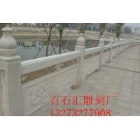河堤河道大理石栏杆