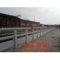 草白玉石雕栏杆,草白玉雕刻栏杆