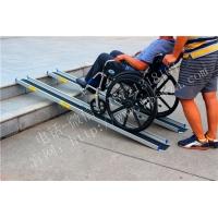 思陆XPB-BH轮椅式坡道板