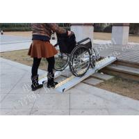思陆XPB-SS残疾人坡道板