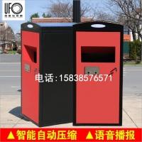 洛阳大号太阳能智能压缩垃圾桶图标
