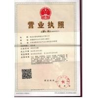 河北卓质丝网制品有限公司营业执照