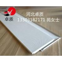 铝板穿孔压型吸音板 600铝扣板 音箱网 吊顶吸声铝天花