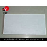 铝单板 穿孔铝板压型吸音板 吊顶装饰铝板网