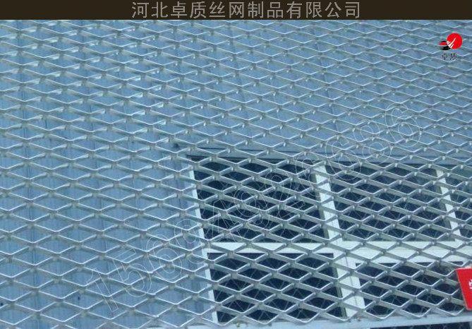 装饰铝板网-外墙装饰铝板网-金属穿孔板幕墙