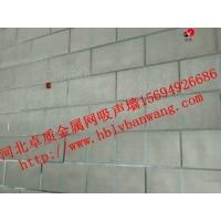 铝板网吸音墙面空调机房装饰板/穿孔彩钢洞洞吸音板