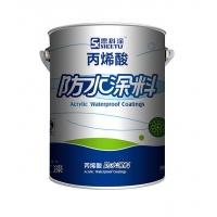 思科涂-丙希酸防水涂料
