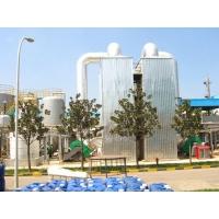江苏沃德凯CT020氨氮吹脱塔氨氮废水处理设备确保达标排放