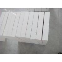 萊州硅酸鈣板,萊州耐高溫硅酸鈣板