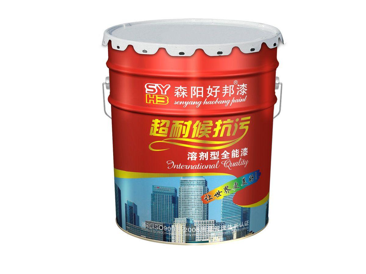 溶剂型外墙漆系列