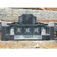 农村墓碑石材家族墓福建型