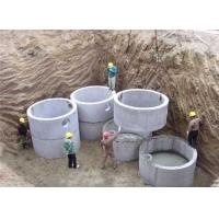 5吨水泥化粪池