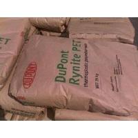 PET FR530 塑料颗粒