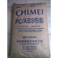 PC/ABS  PC-510 供应台湾奇美 塑料合金