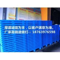 塑料托盘1208,单面九脚塑料托盘1208,郑州塑料托盘,云