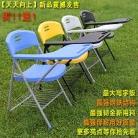 新品折叠培训椅学生桌椅带大写字板听写椅买11送1
