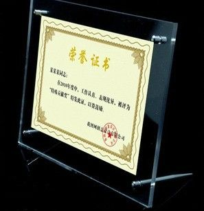 亚克力相框 证件框 荣誉证书框 拼图相框,磁铁相框,螺钉相框