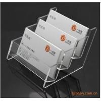 有机玻璃名片盒|亚克力名片盒|塑料名片盒