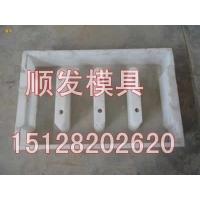 水沟盖板塑料模具